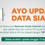 Pengumuman ! Update Data Siama untuk Bantuan Kuota Internet