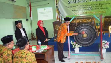 Prodi Perbankan Syariah Menggandeng BRI Syariah dalam Pengembangan Lab. Perbankan